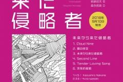 MKS_CD-flyer